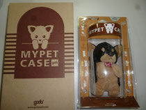 MyPetCases Verpackung
